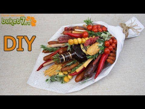 DIY ☆ Fleischbouquet mit den eigenen Händen ☆ Wir machen Herrensträuße aus Wurst und Schnaps - YouTube