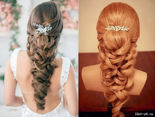 Wedding Hairstyle. How to make…