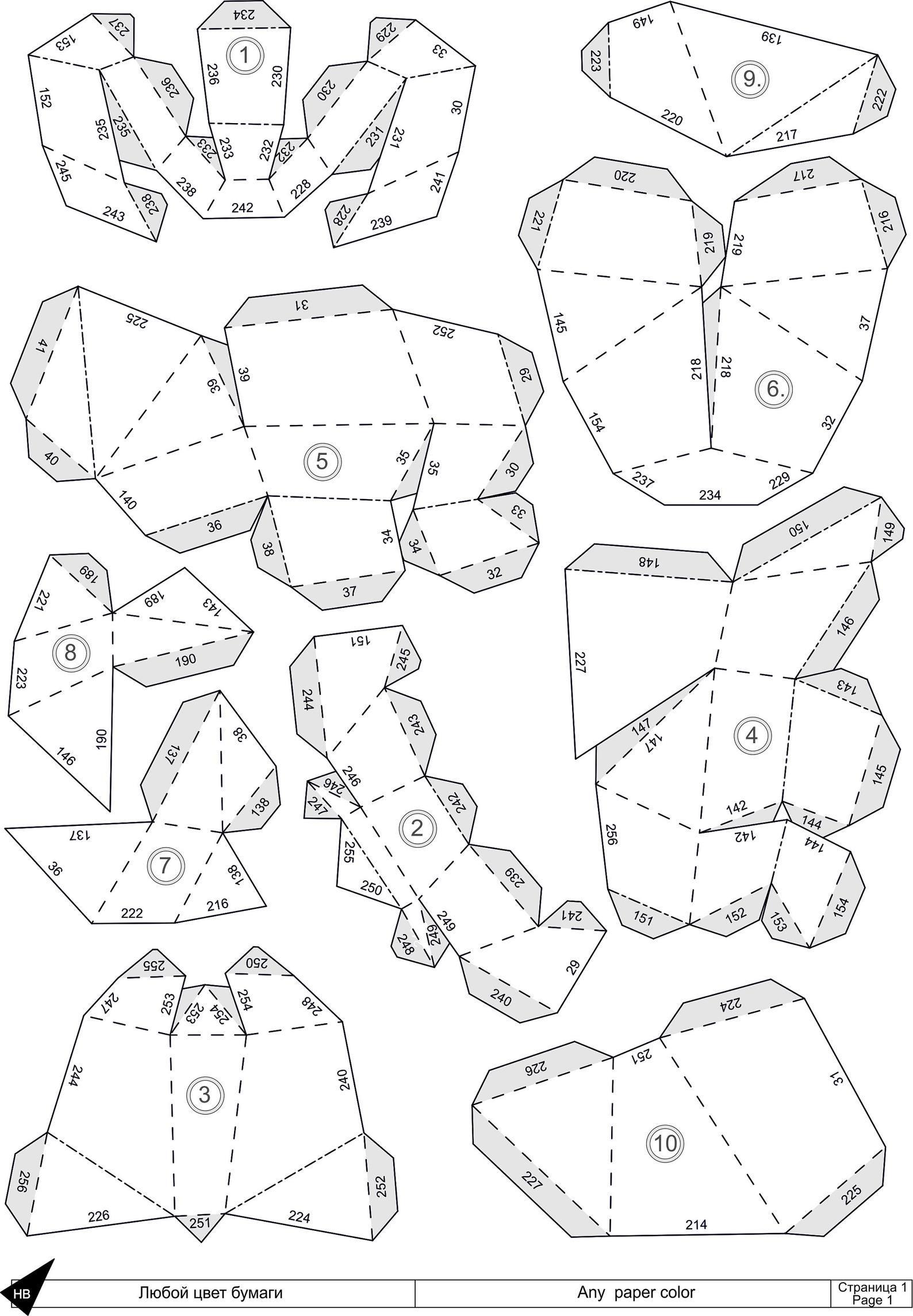 Papercraft black panther papercraft pantherlowpolylow