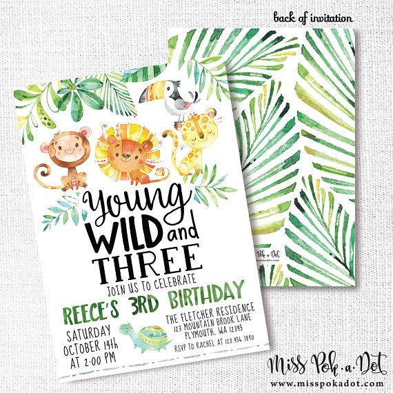 Jungle Birthday Party Invitation, Editable Instant Download, Young Wild and Three Invite, 3rd, Zoo Animals, Lion, Monkey, Turtle, Safari #tropicalbirthdayparty