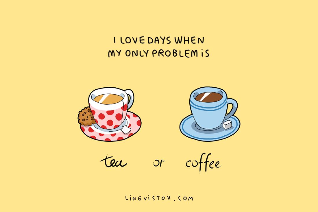 Lingvistov coffee quotes