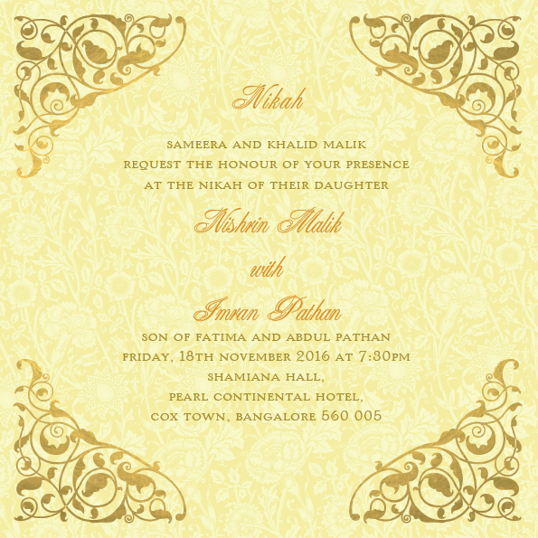 Islamic Invitations Gulshan Seashell Wedding Wedding Cards Seashell Wedding Wedding