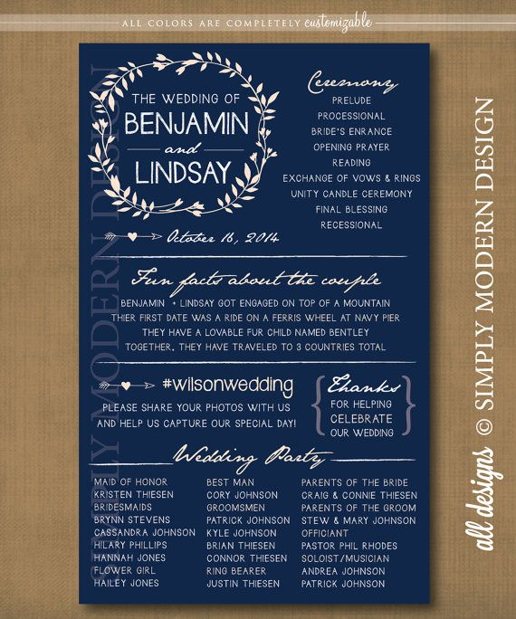 Rustic Wedding Ceremony Program Modern Fun Programs Itinerary Timeline Reception Sign Printable Or Printed