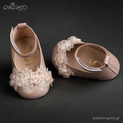 fcb9603842d Δερμάτινα Ροζ Γοβάκια Aγκαλιάς με Δαντέλα και Λουλούδι Everkid 9001Ρ  Christening, Wedding, Shoes,