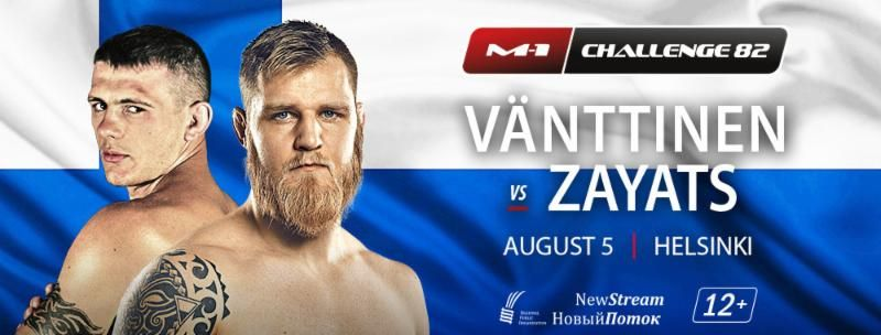 Alexander Volkov: Mikhail Zayats is now hungry for battles, I'm looking forward to his triumphant victory. M-1 Challenge 82, Aug. 5, in Helsinki, Finland