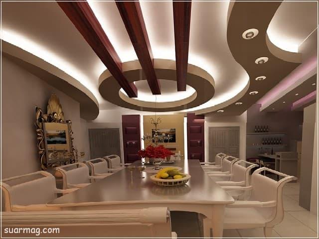 احدث افكار ديكور اسقف جبس بورد للصالات 2020 مميزة Pop False Ceiling Design False Ceiling Design Ceiling Design Modern