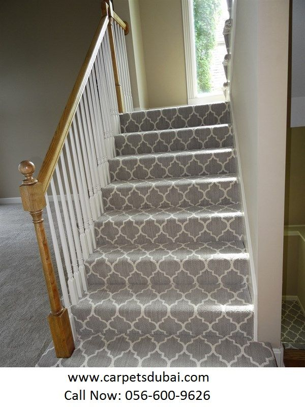 At Carpetsdubai We Offer The Best Quality Stairs Carpets That