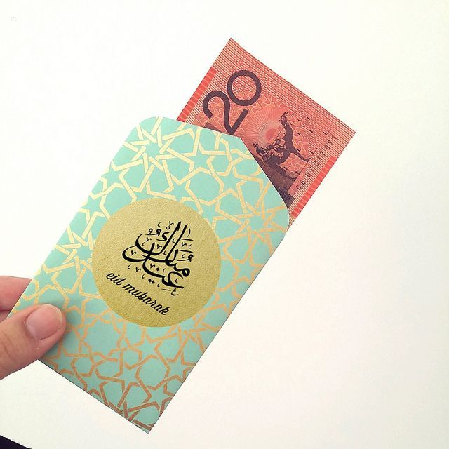FREE PRINTABLE, Eid Gift Eid money envelopes, eid money packet - gift card envelope template