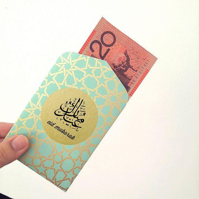 Must see Free Printable Eid Al-Fitr Decorations - 22630e97c4c0544884ff0215eb24333e  Image_17536 .jpg