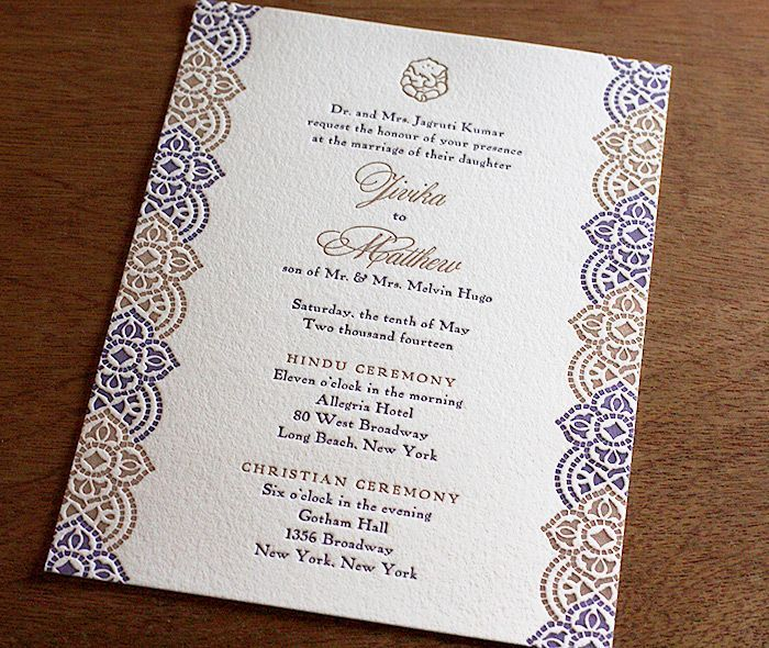 Sand as an ink color Paired with purple this really pops {blog - best of invitation wordings hindu wedding