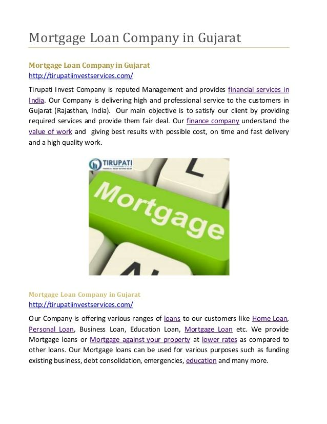 Consolidating home mortgage loan