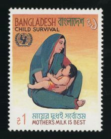 UNICEF stamp - Bangladesh, 1985. I pinned this bc I'm half Bengali and this was just neat to find