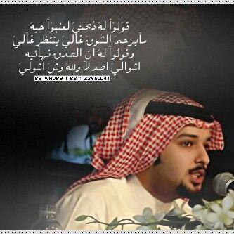 محمد جار الله السهلي Lins Newsboy Beanie