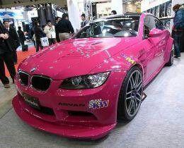 I want it....