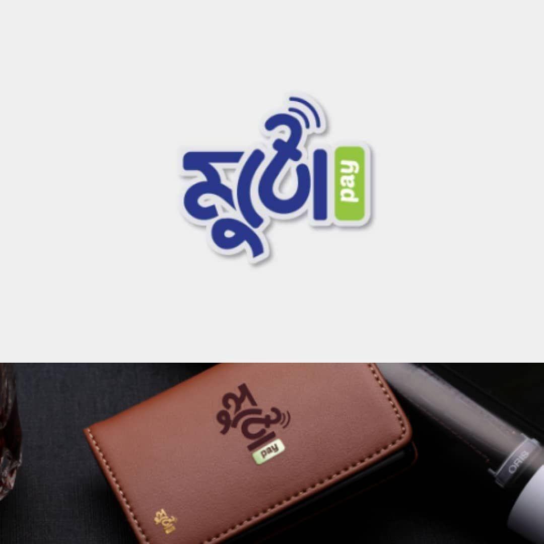 "Define Money Sign ৳ / $ 😊 Logo Inspiration ""Muthopay"