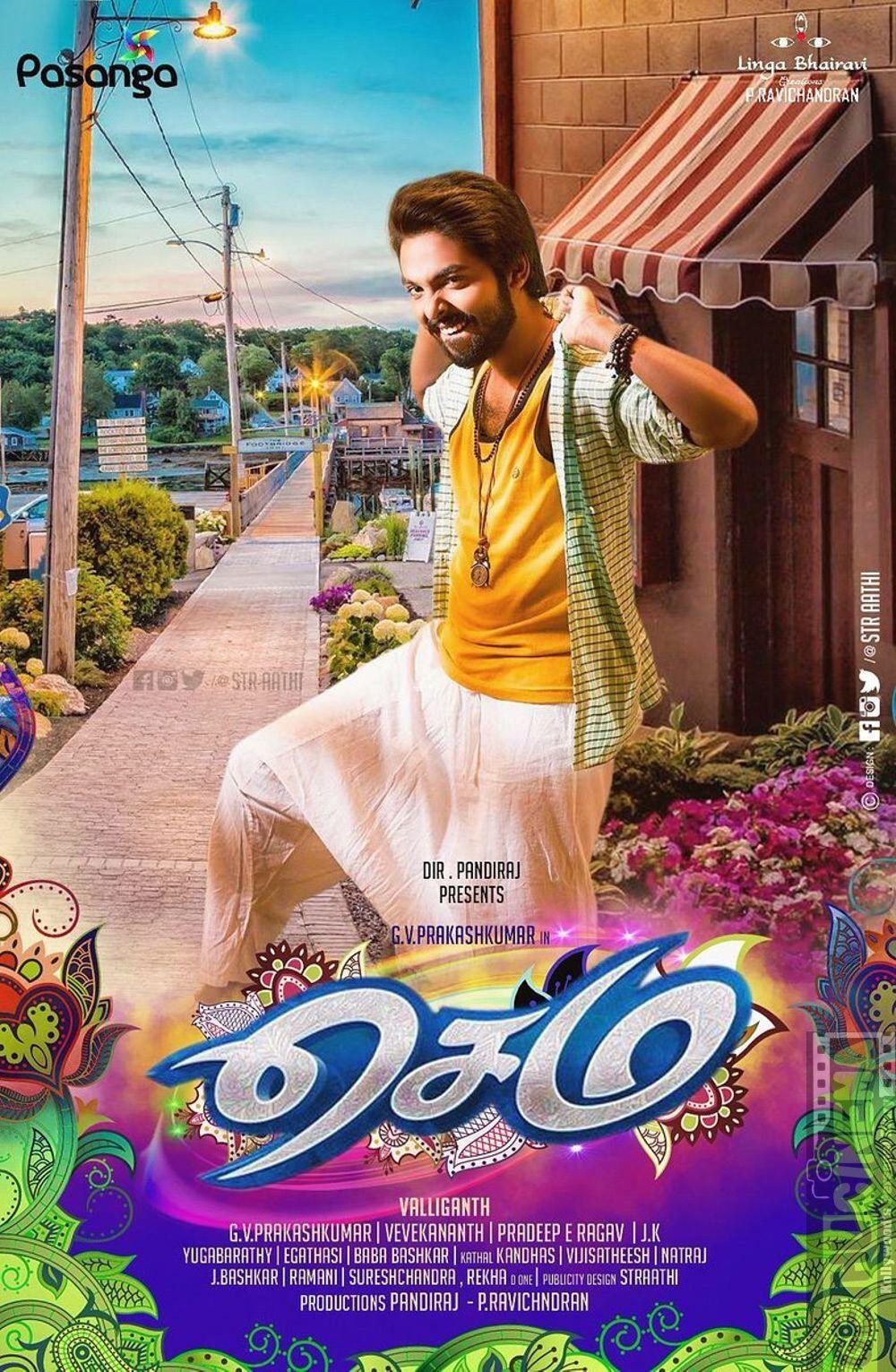Sema Tamil Movie Official HD Posters | G V Prakash Kumar Aka