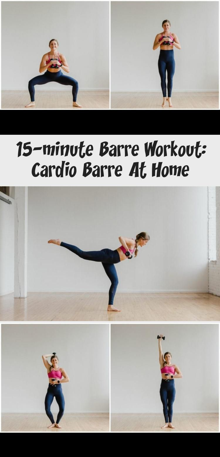 15-minute Barre Workout: Cardio Barre At Home #cardiobarre 15-Minute Barre Workout: Cardio Barre At Home | barre | barre workout | 20 minute workouts | cardio barre workout | at home workouts || Nourish Move Love #barreworkout #athomeworkouts #homeworkout1000Calories #homeworkoutLoveHandles #homeworkoutWaist #homeworkoutFatBurning #homeworkoutRoutine #barreworkouts 15-minute Barre Workout: Cardio Barre At Home #cardiobarre 15-Minute Barre Workout: Cardio Barre At Home | barre | barre workout | 2 #cardiobarre