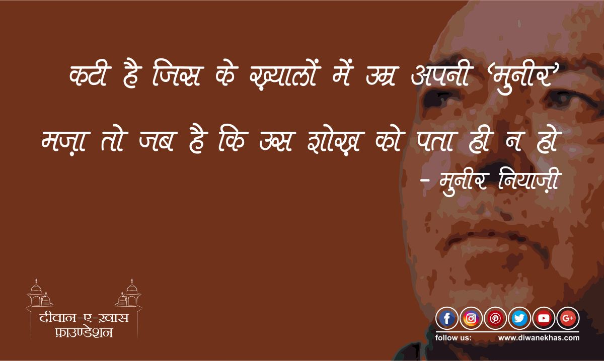 Music Quotes In Hindi Language