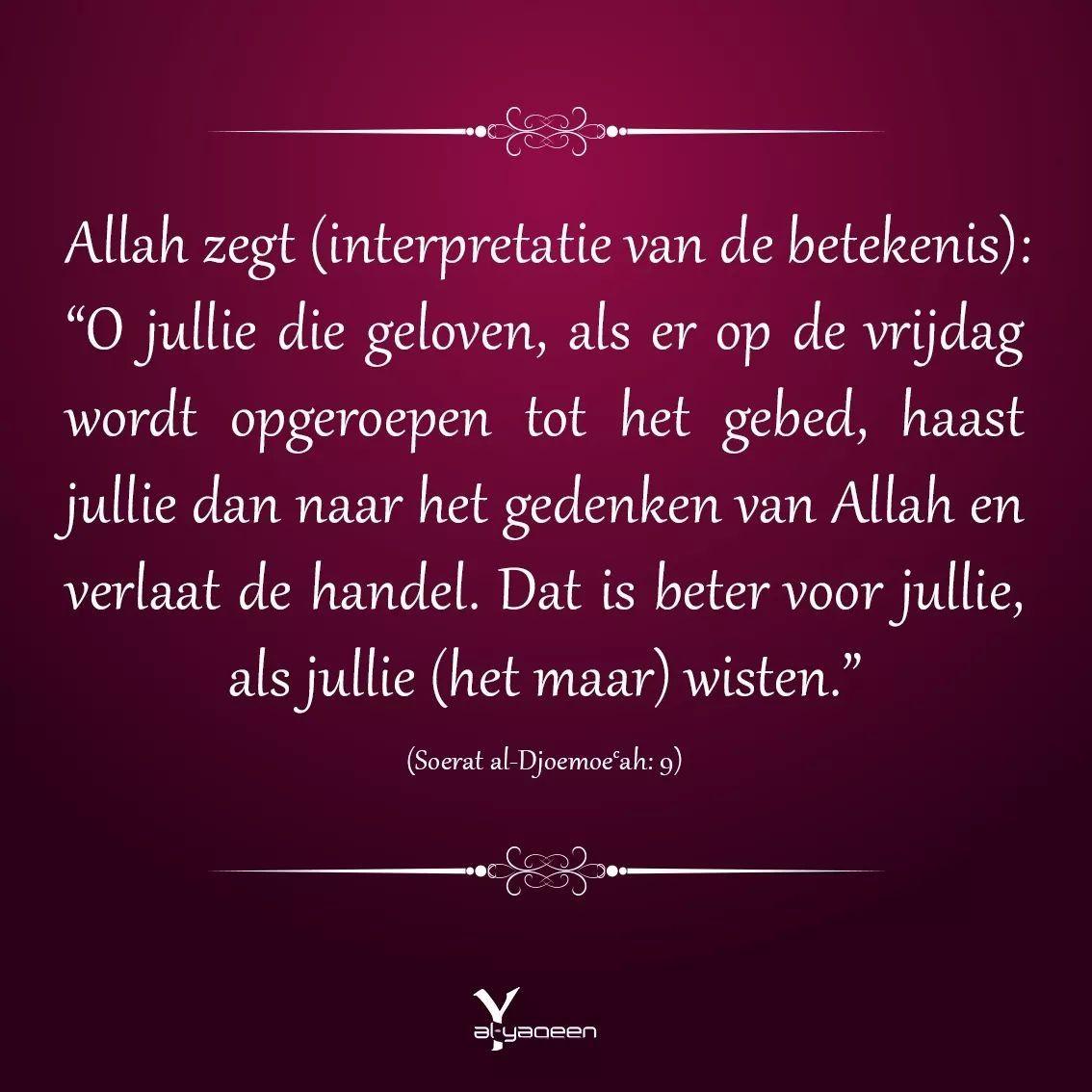 Vrijdag | Islam, Gebed, Teksten