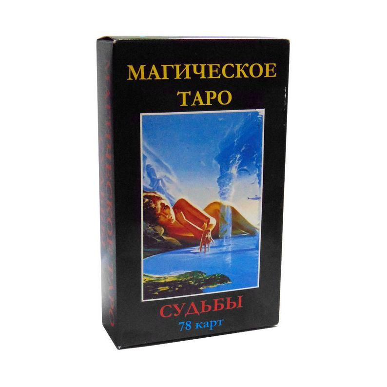 Magic tarot of destiny oracle 78 card deck in russian