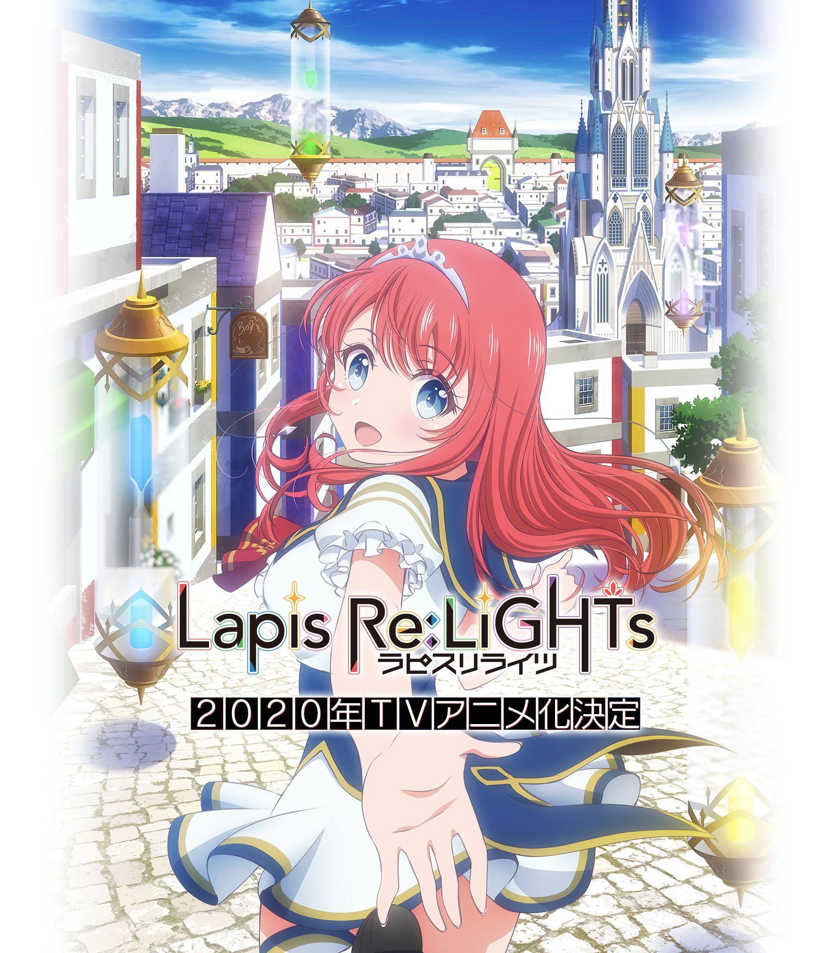 Anime về Idol Lapis ReLiGHTs sẽ được phát sóng vào năm