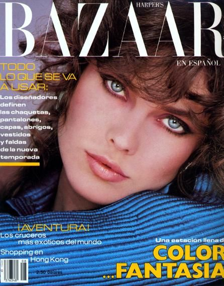 With a dramatic-winged eyeliner look, Alt has a beauty moment on the cover of  Spanish Harper's Bazaar in 1982.