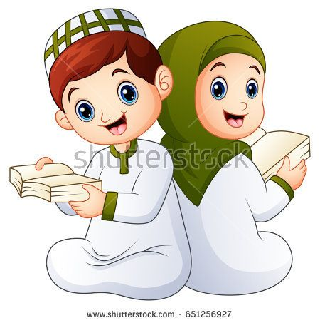 Vector illustration of Happy muslim kid holding quran