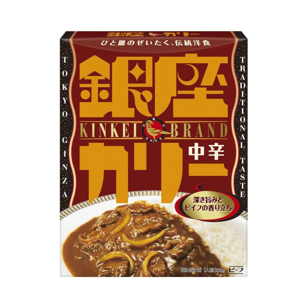 Meiji Ginza Kinkei Curry Stew Medium Hot Beef 200g Made In Japan Takaski Com Curry Beef Flavorful Recipes
