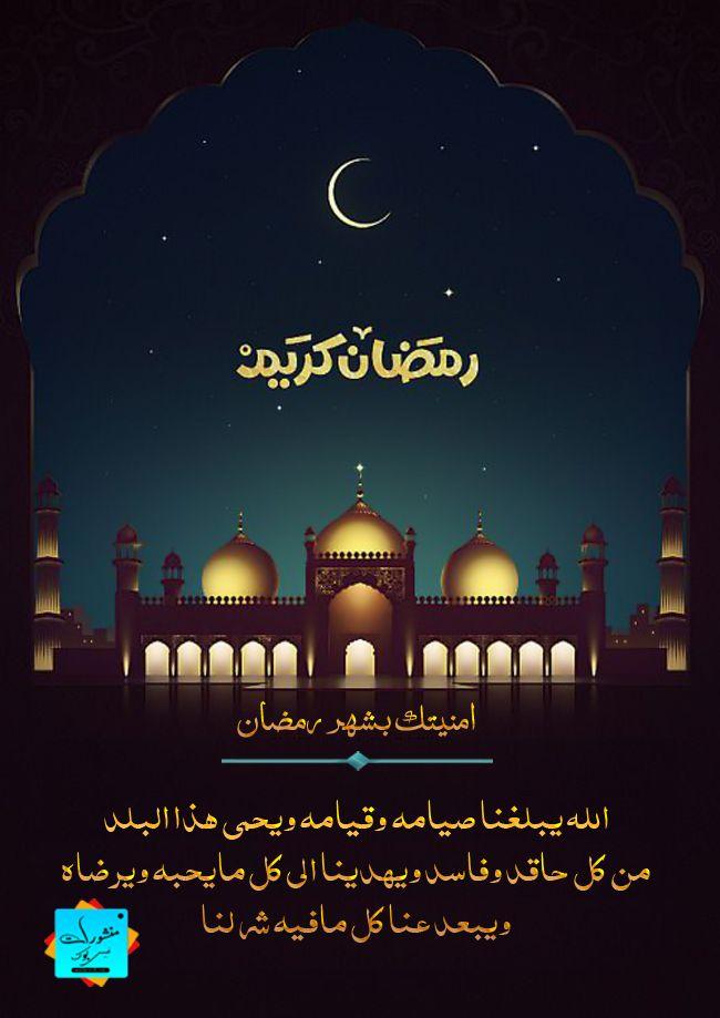 ramadan رمضان استیکر stickers دانلود مجموعه of set وکتور