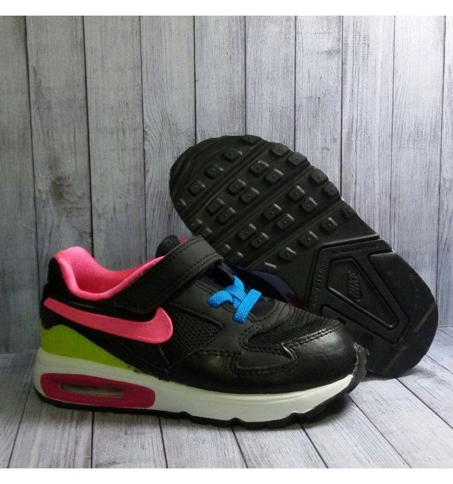 Nike Airmax Black Pink Sepatu Anak Sepatu Anak Dengan Kombinasi