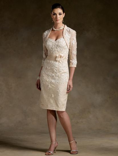 Kayinvalide Abiye Elbiseleri Abiye Modasi Elbise Modelleri Gelinlik Ve Tesettur Abiye Modelleri The Dress Aksamustu Giysileri Nedime Giysileri