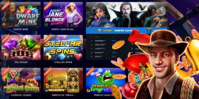 бонусы и промокоды онлайн казино 2021