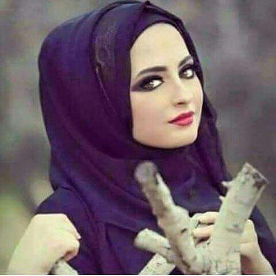 نتيجة بحث الصور عن صور بنات محجبات حلوات Hijab Fashion Hijab Fashion