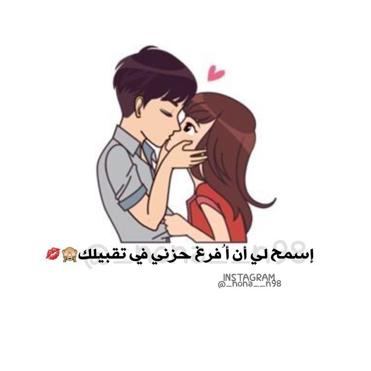 It S Cute Bs Eh 2lt El 2db De Calligraphy Quotes Love Love Quotes For Wife Couples Quotes Love