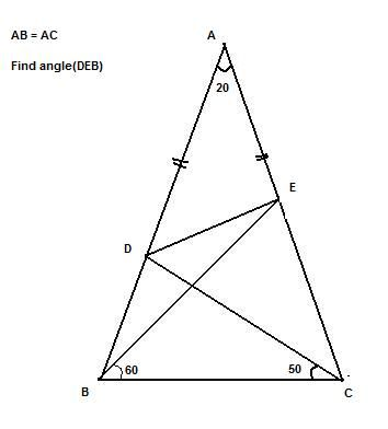 Trick Of Mind A Little Trigonometry A Trick Question Every Day Popular Funny Mind Tricks Daily Puzzles Daily Puzzle Trigonometry This Or That Questions