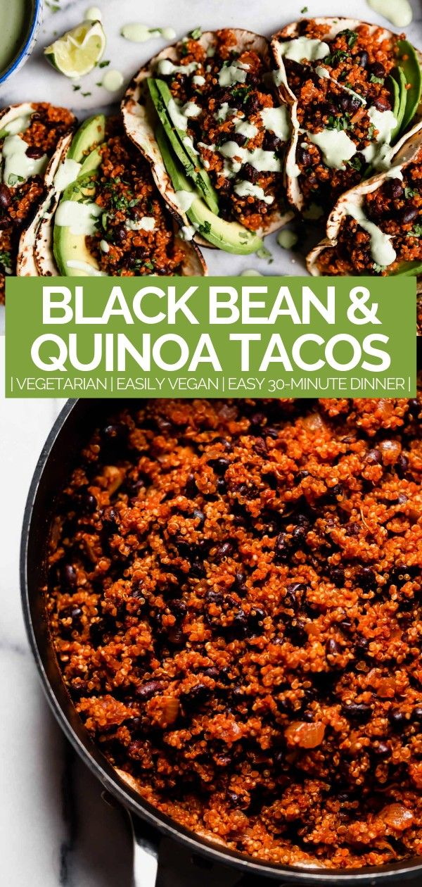 Black Bean Tacos (& Cilantro Lime Crema!) - plays well with butter -  quinoa & black bean tacos (wi