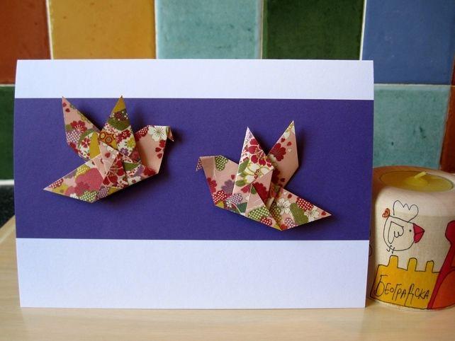 Handmade origami birds birthday greeting card 300 greeting cards handmade origami birds birthday greeting card 300 bookmarktalkfo Image collections