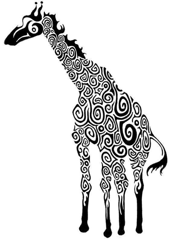 giraffemandalacolouringbook ArtColoring Pages Designs