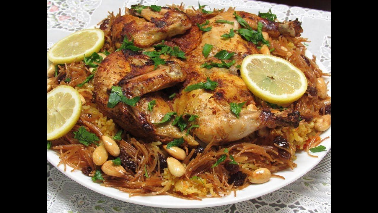 طبخة مندي الدجاج بطريقه احترافيه في الفرن و الطعم خرافي أكلات رمضان Youtube Middle Eastern Recipes Recipes Cooking Recipes
