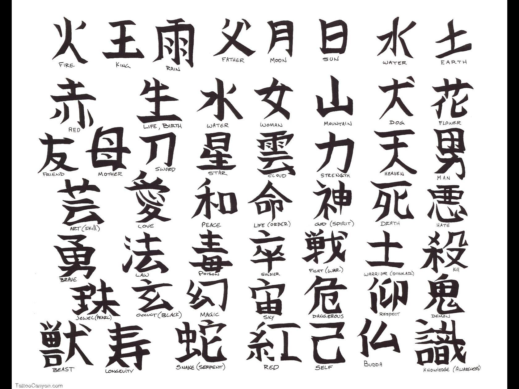 Japanese letter  also mersnoforum rh