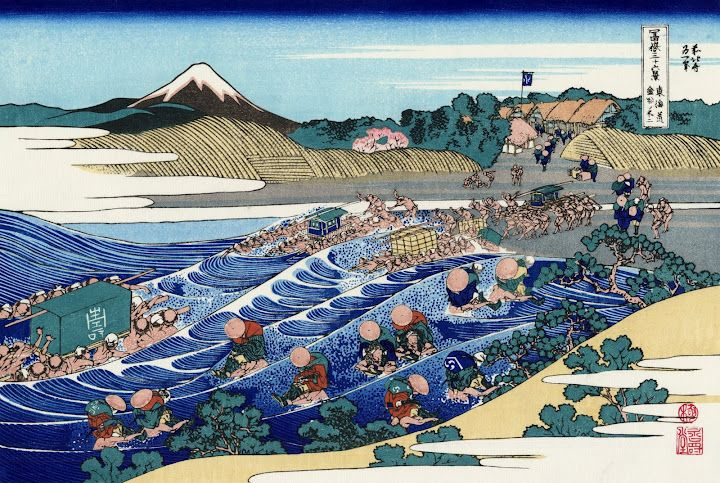 Fuji from Kanaya on Tokaido by Hokusai.jpg