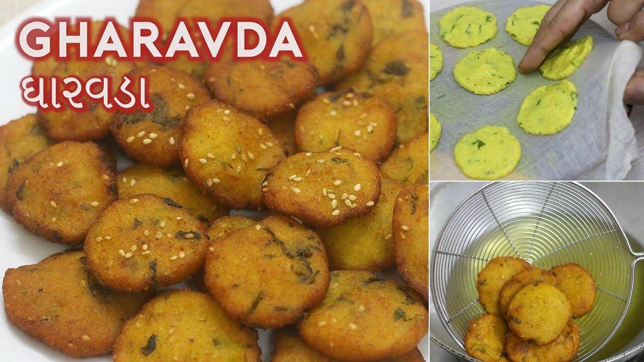 Pin On Gujarati Recipes