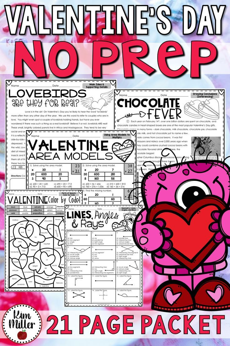 Valentine\'s Day Activities NO PREP Reading and Math