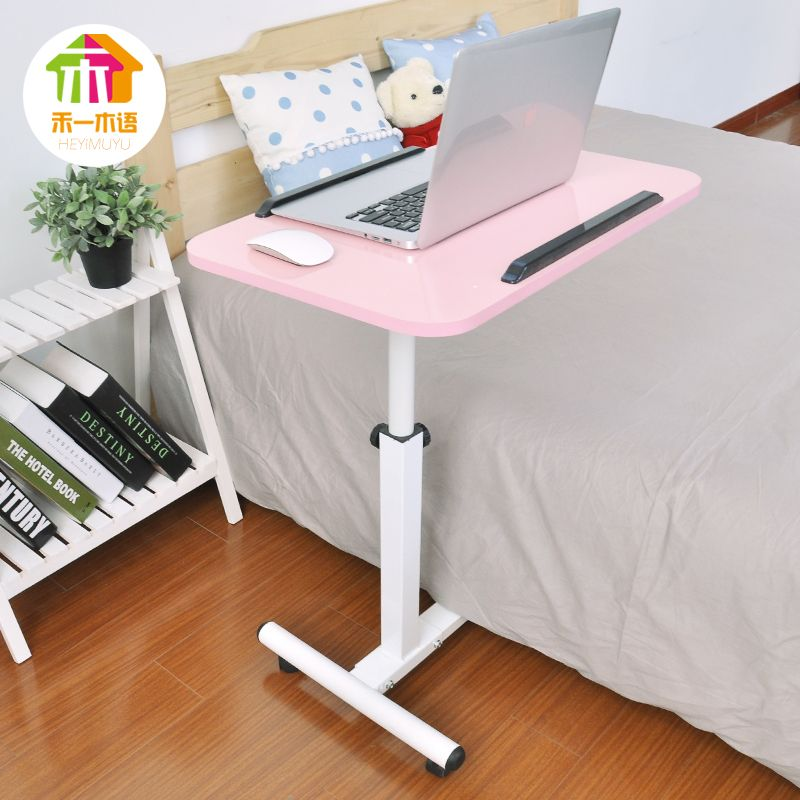 Space saving rotating lazy assembled ikea bed with foldable laptop table mini - Tablette de lit ikea ...
