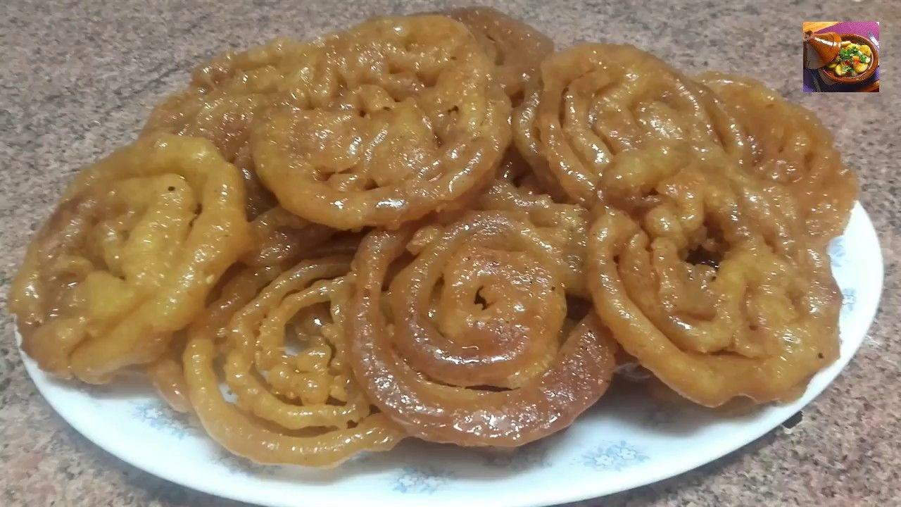 Zelabia Galletas De Miel Para Ramadan الزلابية Comida De Marruecos Food Ramadan Breakfast