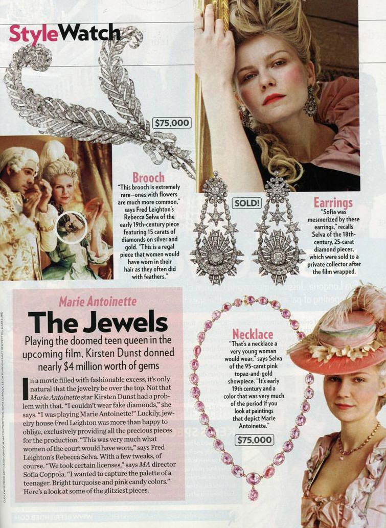 Marie Antoinette the Movie (2006)- Finally info about those earrings! Absolutely looooove them!!!