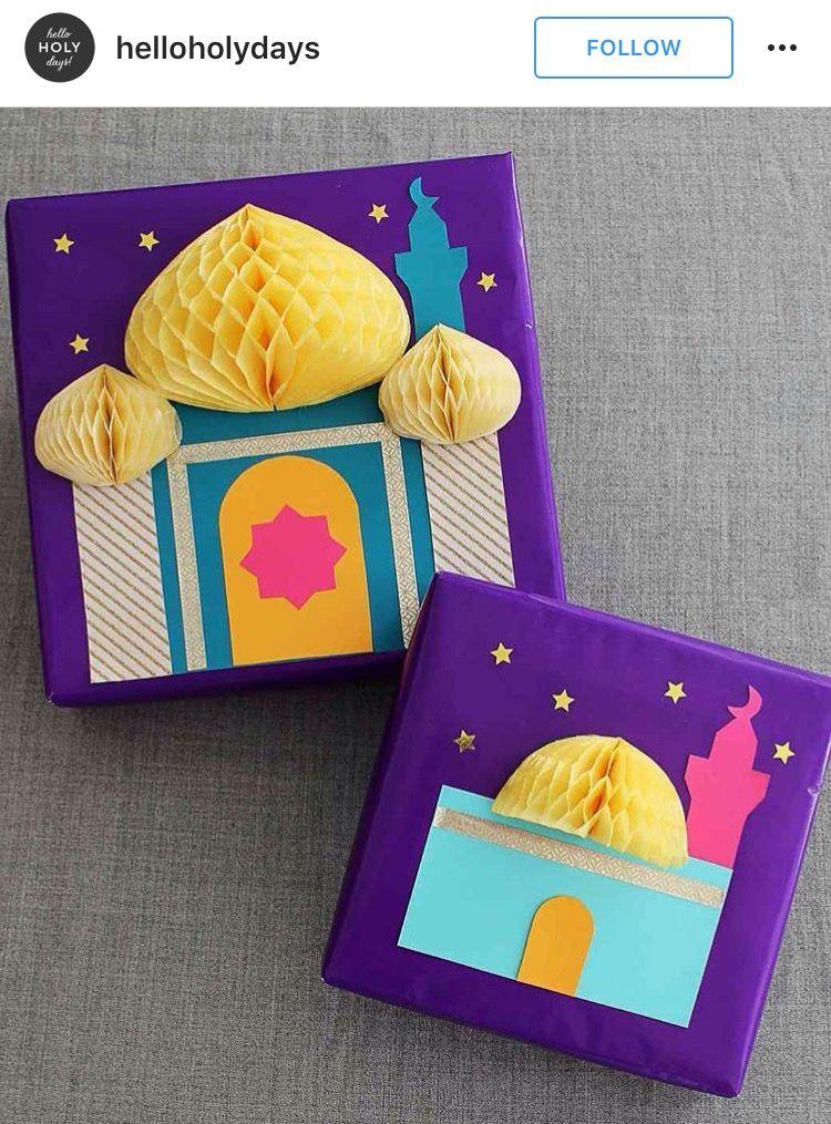 Simple Diy Eid Al-Fitr Decorations - 22740dceb5cfd2385c8bbf0a2a1f3daf  You Should Have_16519 .jpg