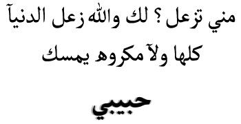 Pin On اﻷرض بتتكلم عربي