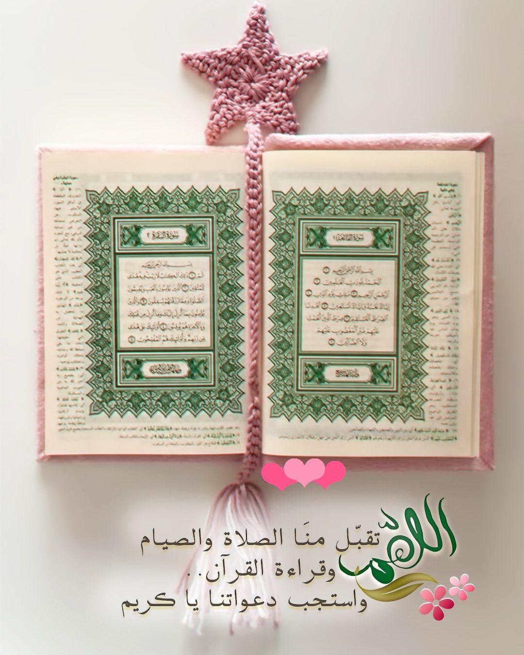 Pin By Ayat Murad On Ramadanشهر الرحمة Box Packaging Design Frame Ramadan