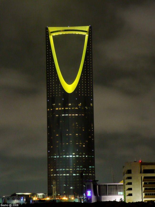 The Beautiful Kingdom Centre In Riyadh Saudi Arabia Riyadh Famous Buildings City Wallpaper